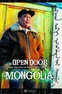 mongolia-resized